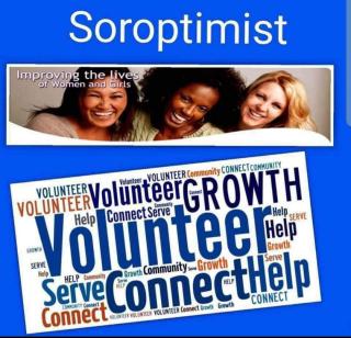 FB_IMG_1566148078741 volunteer poster
